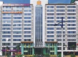 Zhenghong Hotel, Guangzhou (Xinshi yakınında)