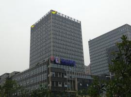 Yuanrui City Garden Hotel, Hangzhou (Xixing yakınında)
