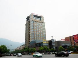 Shenggao International Hotel Hangzhou Yaodu Deyue, Fuyang (Shangtaimen yakınında)