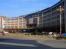 Fengdu Holiday Hotel, Yuhang (Xianlin yakınında)