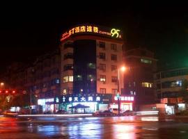 Pod Inn Fuyang Dongfang Mao Branch, Fuyang (Shangtaimen yakınında)