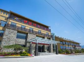 Qingdao Shiyuanqing Hotel, Kutao (Zhangcun yakınında)