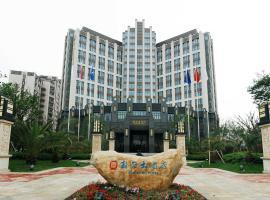 Congming Xinchong Hotel, Chongming (Nanpanxiao yakınında)