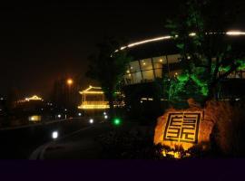 Changxing Island Huanghao Hotel, Gaodong