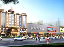 Shenzhen Shunpinda Hotel, Longgang (Pinghu yakınında)