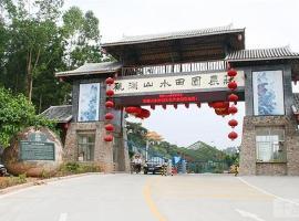 Guanlan Shanshui Tianyuan Hotel, Bao'an (Pinghu yakınında)