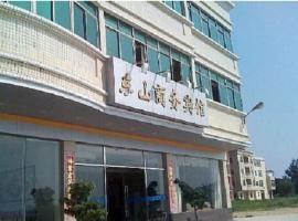 Dongshan Business Hotel, Hebei (Dongshan yakınında)