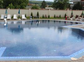 Hotel Ralitsa, Strazhitsa (Slivovitsa yakınında)