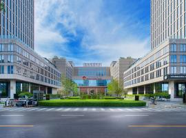 Chaolin Songyuan Hotel