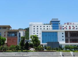 Yangshan Hotspring Hotel Resort, Suzhou (Tong'an yakınında)