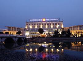 Suzhou New Century Hotel, Pingwang (Lili yakınında)