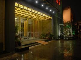 Scholars Hotel, Select, Suzhou (Yangjiaqiao yakınında)