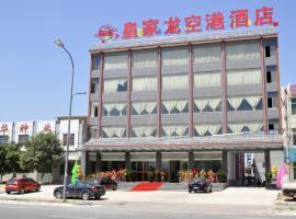 Xianyang Huangjia Longkonggang Hotel, Beidu (Zhouling yakınında)