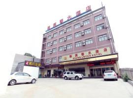 Lintong Xiangfurong Hotel, Lintong