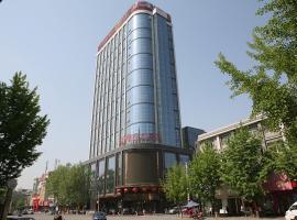 Chang'an International Hotel, Xi'an (Taiyigong yakınında)