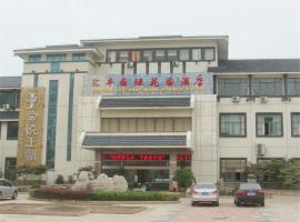Suzhou Huifeng International Garden Hotel, Nanma (Zhenze yakınında)
