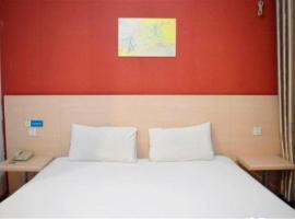 Eaka 365 Hotel Shijiazhuang Liangcun Development Zone, Gaocheng (Dongliucun yakınında)