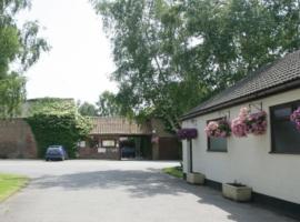 Manor House Park, Cottam (рядом с городом Dunham)