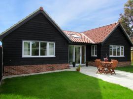 2 Suffolk Cottage, Knodishall, Aldringham (рядом с городом Леистон)