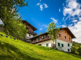 Ferienhaus Unterblasbichl