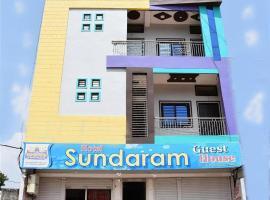 Hotel Sundaram Guest House, Maheshwar