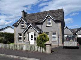 Mount Edward Self Catering, Cushendall (рядом с городом Glenariff)