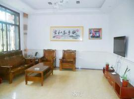 Maoping Octagonal Building Mountain Family, Jinggangshan (Yanling yakınında)
