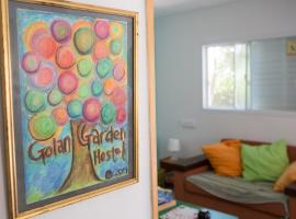 Golan Garden Hostel, Кисрин