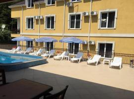 Отель Сергий