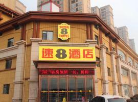 Super 8 Tangshan Fennan Huitong Road, Tangshan (Fengnan yakınında)