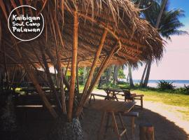 Kaibigan Soul Camp, Anepahan