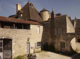 Le Vieux Chateau - The Gatehouse, Пюлиньи-Монраше (рядом с городом Saint-Aubin)