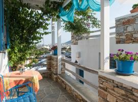 Aphrodite Holiday Home, Артемон