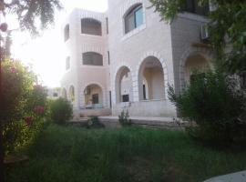 Jericho Waleed's Hostel, Jericho (Shūnat Nimrīn yakınında)