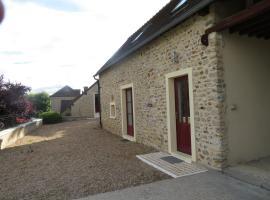 Lavandine De Mary, Chambray (рядом с городом Fontaine-sous-Jouy)