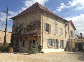 Les Loges de L'Atelier, Charlieu (рядом с городом Cuinzier)