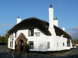 The Masons Arms, Williton