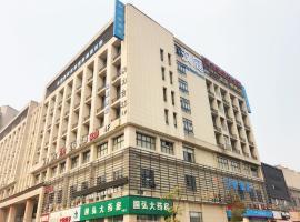 Hanting EXpress Hangzhou Yuhang Zhongtai Road, Yuhang (Tangjiawu yakınında)