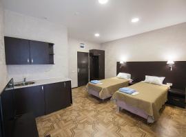 Apart-Hotel Kayan