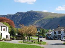 Strands Hotel/Screes Inn & Micro Brewery, Nether Wasdale
