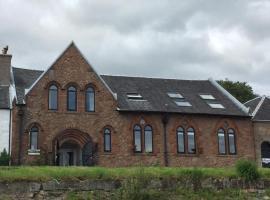 Newton Hall Guest House, Inveraray