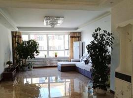 呼伦贝尔海拉尔汇馨家庭宾馆, Hulunbuir (Hailar yakınında)