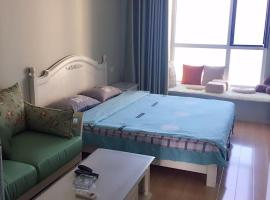 Hong Duo Duo Apartment