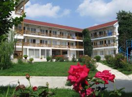 Hostel White Inn