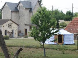 Les Yourtes Bourcominoises, Bourg-et-Comin (рядом с городом Braye-en-Laonnois)