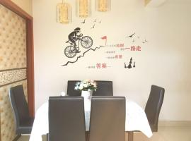 Xixili Apartment, Changzhou (Longhutang yakınında)