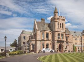 The Culloden Estate and Spa, Белфаст (рядом с городом Carrickfergus)