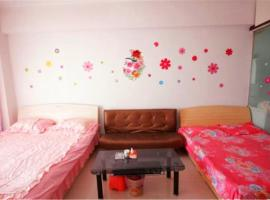 Hohhot Aishang Apartment