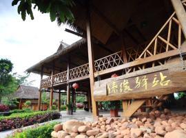 Dai Yuan Inn, Mengla (Shangyongzhen yakınında)