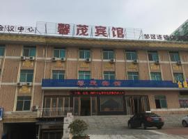 Changzhou XinMao Inn, Changzhou (Dongdai yakınında)